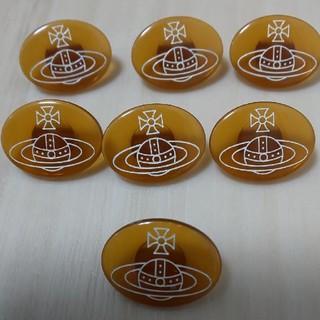 ヴィヴィアンウエストウッド(Vivienne Westwood)のヴィヴィアン スペアボタン 替えボタン 7個セット(各種パーツ)