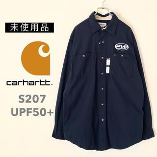 カーハート(carhartt)のCarhartt カーハート★企業刺繍入りデッドストック品★S207ワークシャツ(シャツ)