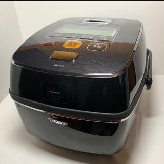 象印 - 象印 炊飯器  NW-AS10  圧力IH式 5.5合 南部鉄器極め羽釜