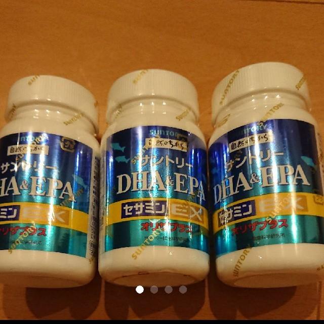 セサミン 3個セット 食品/飲料/酒の健康食品(その他)の商品写真