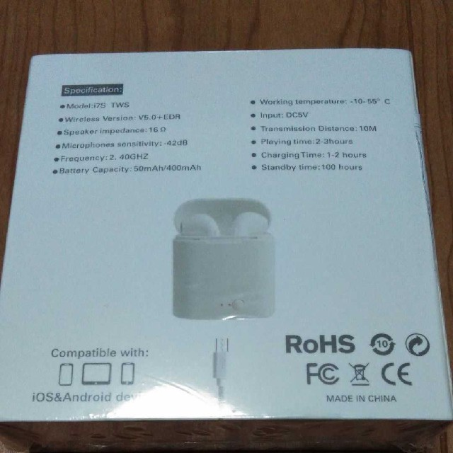 ワイヤレスイヤホン Bluetooth(ホワイト) スマホ/家電/カメラのオーディオ機器(ヘッドフォン/イヤフォン)の商品写真
