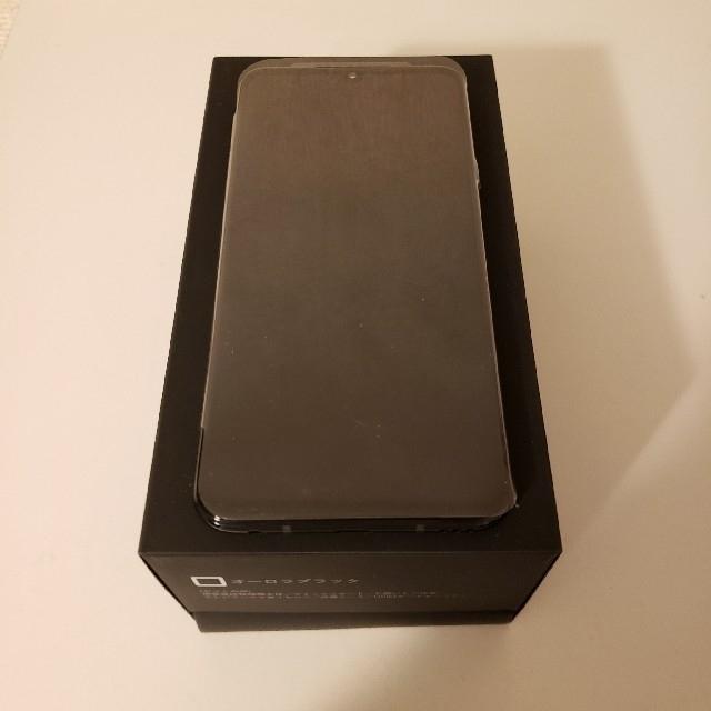 LG Electronics(エルジーエレクトロニクス)のG8X ThinQ 901LG SIMロック解除済み スマホ/家電/カメラのスマートフォン/携帯電話(スマートフォン本体)の商品写真