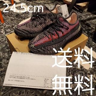 アディダス(adidas)のyeezy boost 350 v2 yecheil 24.5cm adidas(スニーカー)