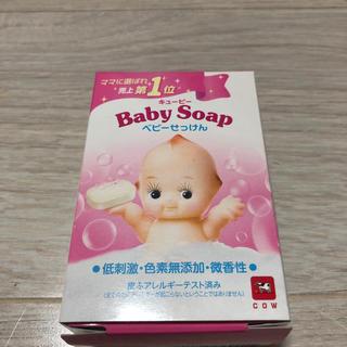 ギュウニュウセッケン(牛乳石鹸)の牛乳石鹸 キューピー ベビーせっけん(その他)