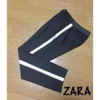 ZARA - ZARAのラインパンツ!
