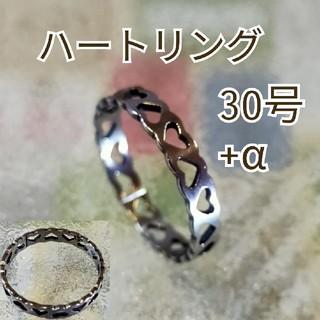 ハートリング◎シルバー30号(リング(指輪))