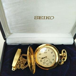セイコー(SEIKO)のセイコー懐中時計(その他)