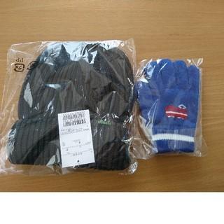 クレードスコープ(kladskap)の手袋 ニット帽 クレードスコープ 新品(手袋)
