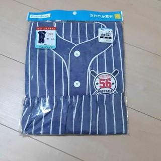 西松屋 - 西松屋 新品 パジャマ