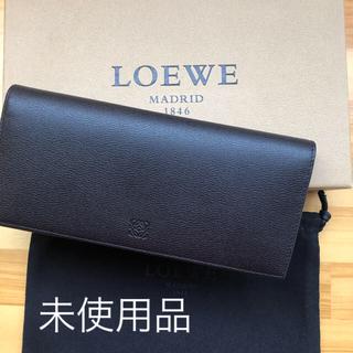 ロエベ(LOEWE)の【新品未使用品】LOEWE ロエベ 長財布(長財布)