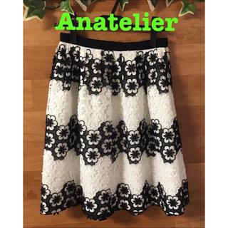 アナトリエ(anatelier)のAnatelier アナトリエ レーススカート スカート フラワー 花柄(ひざ丈スカート)