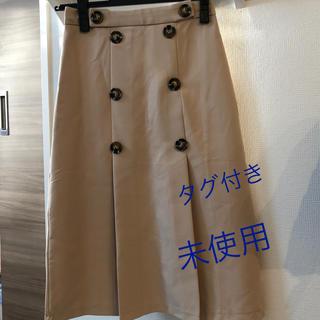 タグ付き☆トレンチスカート☆(ひざ丈スカート)