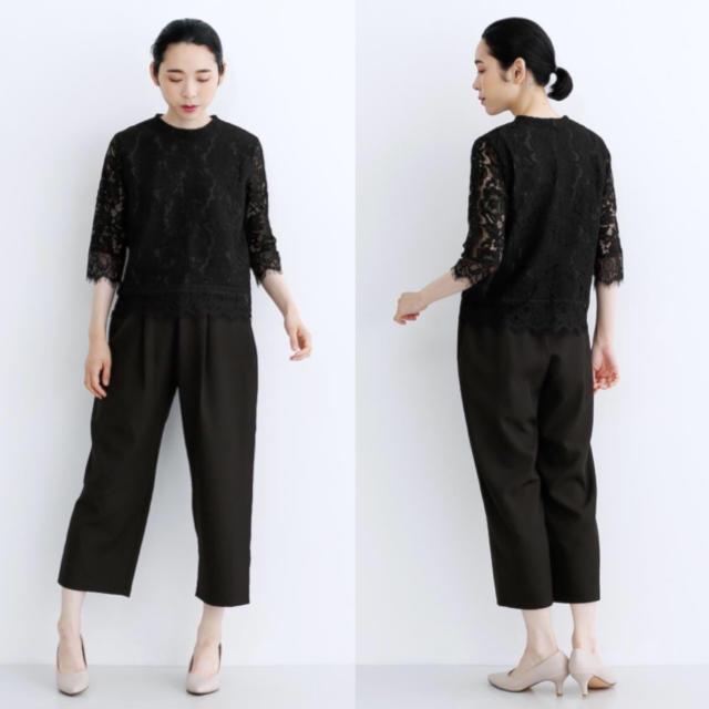 merlot(メルロー)のmerlot plus レーシーブラウス セットアップ パンツドレス ブラック レディースのフォーマル/ドレス(その他ドレス)の商品写真