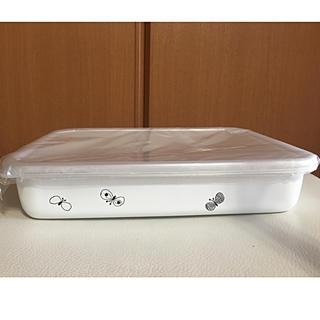 ミナペルホネン(mina perhonen)の【未使用】ミナペルホネン  レクタングル浅型L(容器)