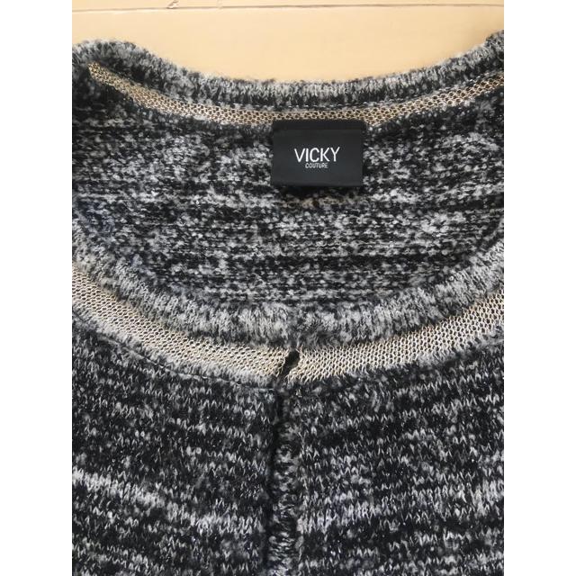 VICKY(ビッキー)のノーカラーニットジャケット VICKY レディースのジャケット/アウター(ノーカラージャケット)の商品写真