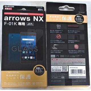 エレコム(ELECOM)のarrows NX(F-01K)用 ガラスフィルム 0.33 524(保護フィルム)
