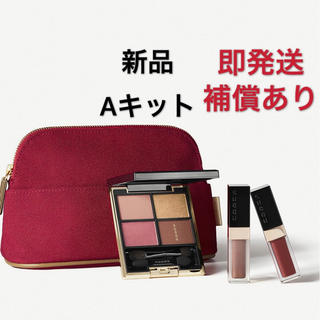 SUQQU - 新品 スック A キット