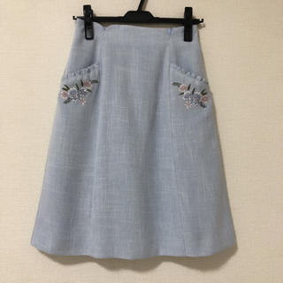 Feroux - Feroux スカート 刺繍