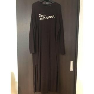 ダブルスタンダードクロージング(DOUBLE STANDARD CLOTHING)のロゴニットワンピース(ロングワンピース/マキシワンピース)