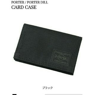 ポーター(PORTER)のポーター DILL カードケース(名刺入れ/定期入れ)