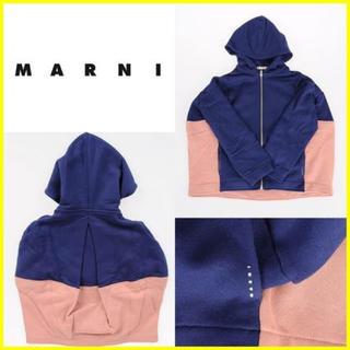 Marni - MARNI kidsパーカー☆yori、drawer、ENFOLD