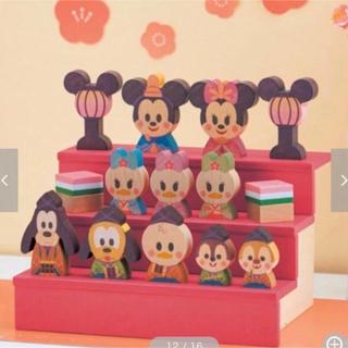 Disney - 新品 ディズニー キディア ひなまつり  ひな人形