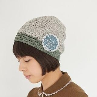 ミナペルホネン(mina perhonen)のミナペルホネン ニット 帽子 hitomi shinoyama(ニット帽/ビーニー)