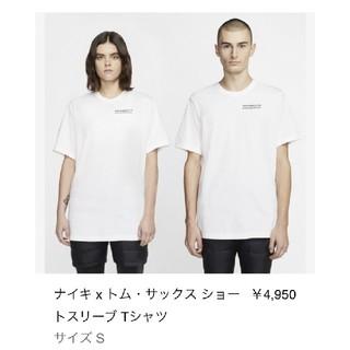 ナイキ(NIKE)のNIKE Tom sachs トムサックス Tシャツ(Tシャツ/カットソー(半袖/袖なし))