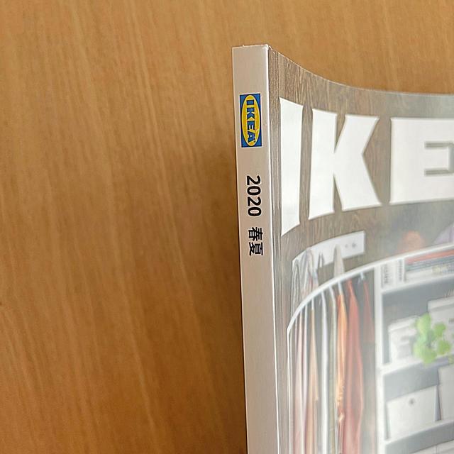 IKEA(イケア)のIKEA 2020 春夏 カタログ エンタメ/ホビーの本(住まい/暮らし/子育て)の商品写真