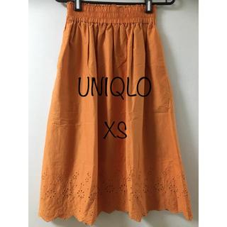 ユニクロ(UNIQLO)のユニクロ ハイウエストコットンレースロングスカート XS オレンジ(ロングスカート)