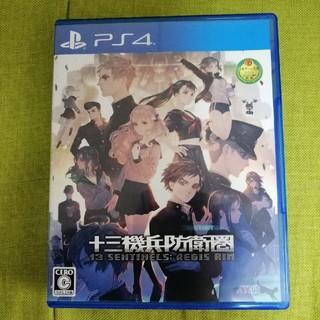プレイステーション4(PlayStation4)の十三機兵防衛圏(家庭用ゲームソフト)