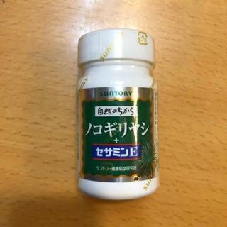 サントリー ノコギリヤシ+セサミンE(その他)
