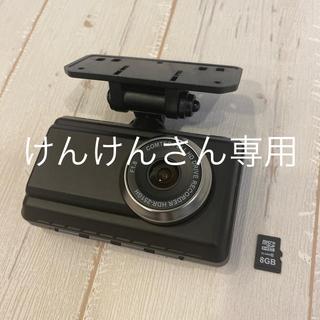 HDR-251GH コムテック ドライブレコーダー(セキュリティ)