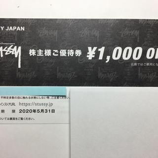 STUSSY - TSIホールディングス株主優待券 STUSSY 1000円割引券x1枚