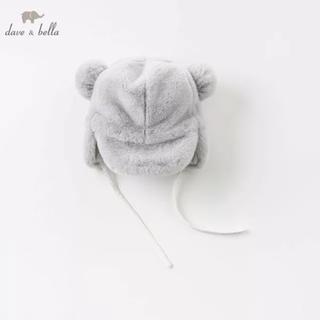 ZARA KIDS - 新品未使用 dave&bella  くま耳デザインあったか帽子