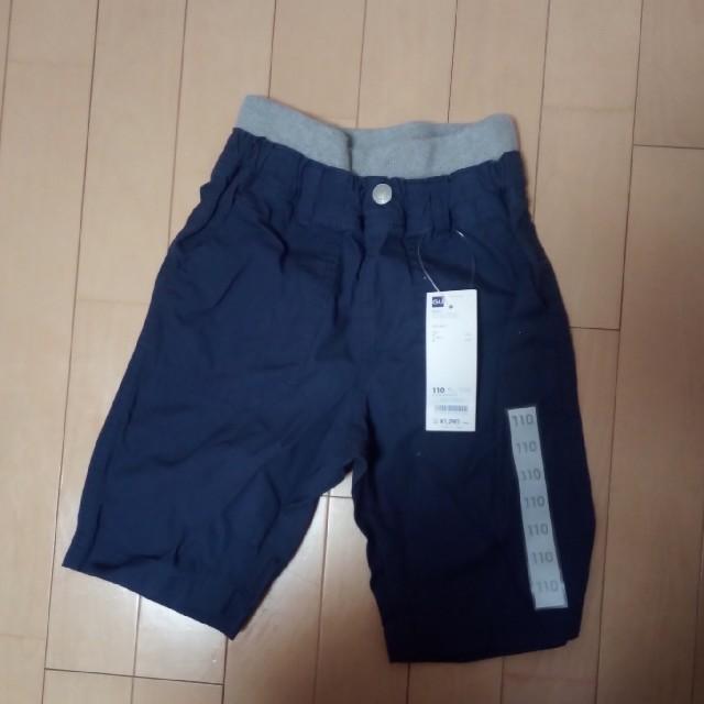 GU(ジーユー)のGU ショートパンツ キッズ/ベビー/マタニティのキッズ服男の子用(90cm~)(パンツ/スパッツ)の商品写真