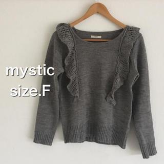 mystic - ミスティック・size.F・ニット