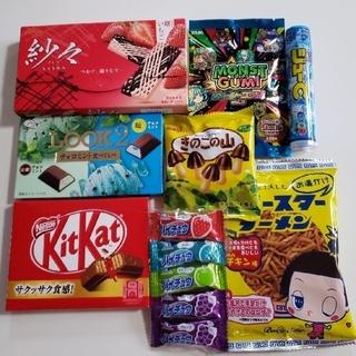 Nestle - お菓子詰め合わせ☆