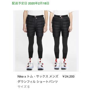 NIKE - ナイキ トムサックス