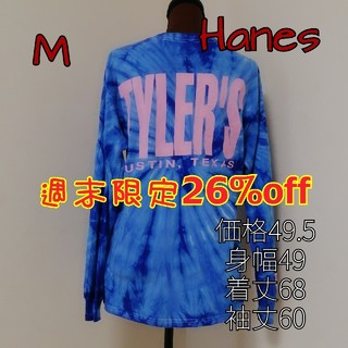 GEᖇIᖇᗩ's shop☆*° Hanes タイダイバクプリTシャツ サイズℳ