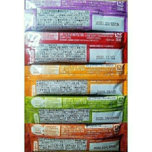 Nestle(ネスレ)のネスカフェスティックコーヒー11種33本 食品/飲料/酒の飲料(コーヒー)の商品写真