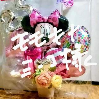 marimekko - マリメッコ マグカップセット 新品