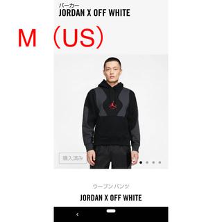 ナイキ(NIKE)のNIKE×off-white   パーカー Jordan×Off-white(パーカー)