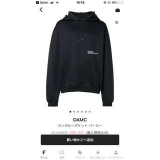 ジルサンダー(Jil Sander)の定価64800円 OAMC パーカー (パーカー)