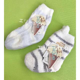 ジェラートピケ(gelato pique)の【新品♡タグ付】ジェラートピケ 靴下2足set(靴下/タイツ)