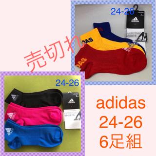 adidas - 【アディダス】甲〜足底サポート付き メンズ靴下 6足組AD-48Bm 24-26