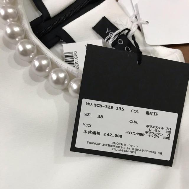 BARNEYS NEW YORK(バーニーズニューヨーク)のヨーコチャン  YOKO CHAN パール ブラウス レディースのトップス(シャツ/ブラウス(長袖/七分))の商品写真