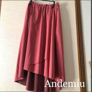 Andemiu - Andemiu  アンデミュウ アシメリバーススカート 赤茶【クリーニング済】
