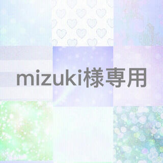 クロエ(Chloe)のmizuki様専用(香水(女性用))