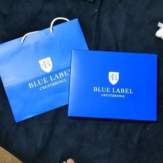 バーバリーブルーレーベル(BURBERRY BLUE LABEL)のBURBERRY BLUE LABEL空箱(ラッピング/包装)